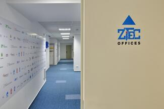 Zitec expands its offices in Phoenix Tower and intends to reach 120 employees in 2014