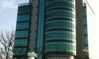 Construdava Business Center